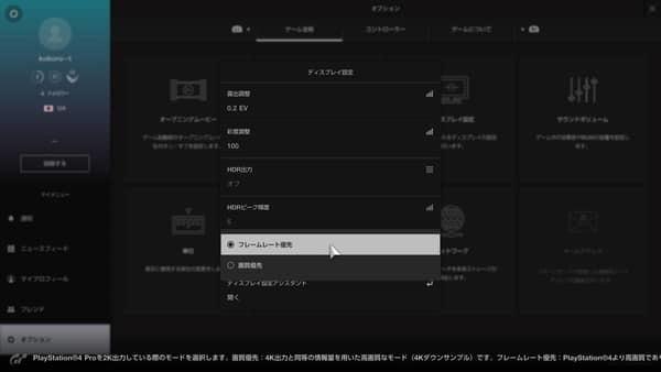 GTS2kフレーム.jpg