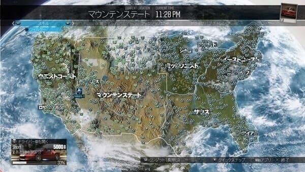 crew紹介1.jpg