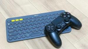 PS4対応スタイル別おすすめキーボード4選