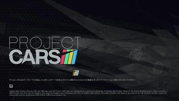projectcars-trophy.jpg