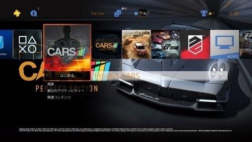 projectcars海外購入2.jpg