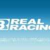 スマホゲームと侮るなかれ、Real Racing3は立派なレースゲーム!