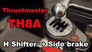 TH8Aのファームウェアをバージョンアップしてサイドブレーキ化しよう!
