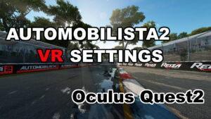 Automobilista2のVR体験を最大限に引き出す為の設定